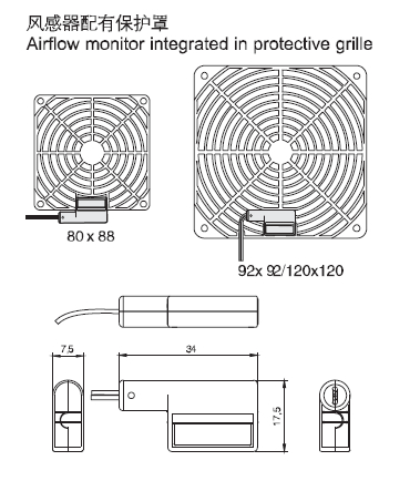 LC013-LCF013-AIRFLOW-MONITOR-02